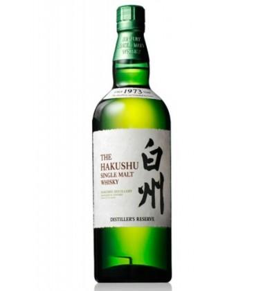 yamazaki distiller's reserva - whisky single malt - jap