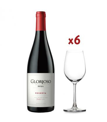 glorioso reserva - comprar glorioso reserva - vino rioja - rioja - vino tinto