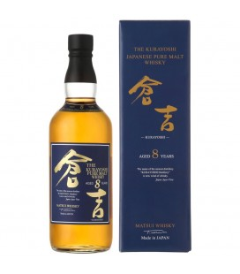 Kurayoshi Pure Malt Whisky 8 Años