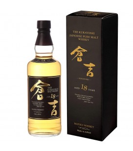 Kurayoshi Pure Malt Whisky 18 Años